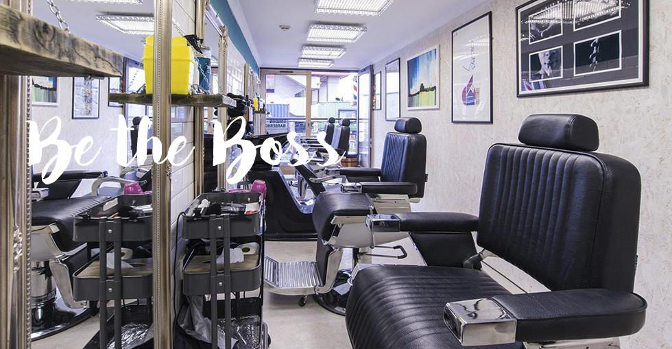 The Brixton Barbers