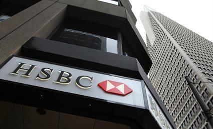 HSBC launches £8 billion fund for UK SMEs