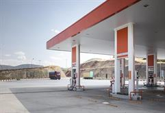 article Broker podcast: buying a gas station image
