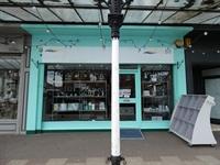 specialist wine gift shop - 1