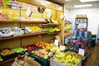 'fruit veg' retailer shirebrook - 2