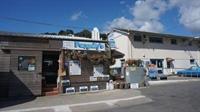 leasehold fish mongers merchants - 3