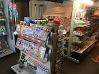 freehold village store newsagents - 2