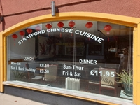 well established chinese restaurant - 1