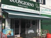 Italian Bistro In Solihull Lease For Sale