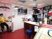 American Style Diner For Sale